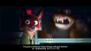 【疯狂动物城】【狐兔混剪】Believer