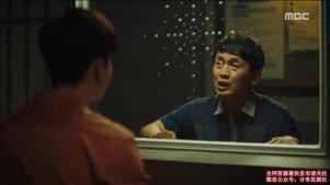 韩剧W两个世界 李钟硕韩孝珠第1集李钟硕入狱