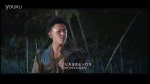 西游降魔篇  2016 日语配音片段