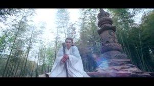 《青云志》萧敬腾献唱宣传曲《诛仙》MV