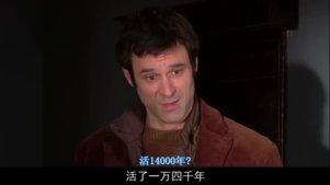 小片片说大片009:一分钟解读《这个男人来自地球》