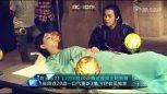 《青云志2》正式定档12.08 预告片