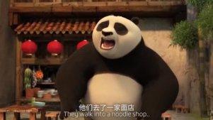 功夫熊猫:阿宝中二系列短片