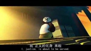 Kung fu Panda 3 功夫熊猫3 12月最新国际版预告片