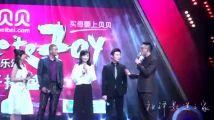 【欢乐颂 上海发布会】粉丝拍摄 祖峰部分