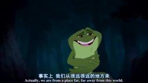 《公主和青蛙》片段:青蛙王子被巫术追杀