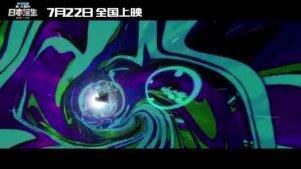 【日本】哆啦A梦2016热映口碑爆棚   曝正片片段