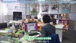 【2月日剧】武道馆 04【我推身高181字幕组】