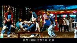 印度电影《生死较量》中一段非常好听的插曲,我是古惑仔!