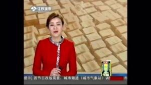 晒年味:南京香甜软糯年年糕,全都是对新年最美好的祝愿