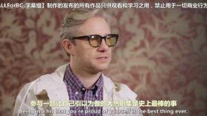 小采访之拍摄《神探夏洛克》你最喜欢的事是什么