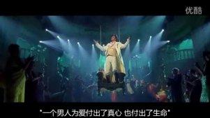 印度电影 再生缘 中文字幕版 超清