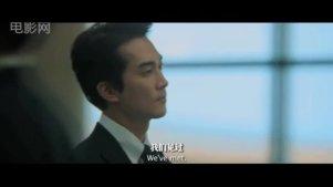 《第三种爱情》爆预告 刘亦菲、宋承宪一往情深