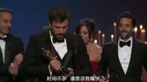 蝙蝠侠!本阿弗莱克在获得85届奥斯卡最佳影片后的激动感言!老爷哭了