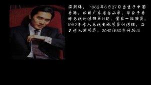 小视观影第80期:梁朝伟十大经典电影第一名无间道