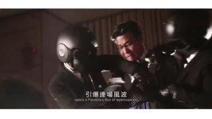 使徒行者 首发1分37秒|高清宣传片 8月11日上映