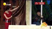 沈腾和老婆首次搭档《今天的幸福2》逗乐全场!