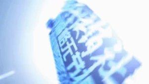 《鬼吹灯之寻龙诀》2015 8分钟大脑洞高逼格预告片