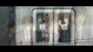 你的名字:1080p官方中文宣传主题曲