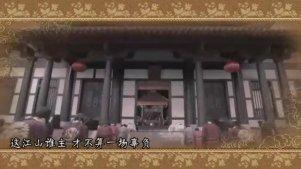 《神探狄仁杰》群像·长歌千秋(选曲《千秋诉》)