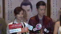 《琅琊榜》150908北京发布会采访+红毯