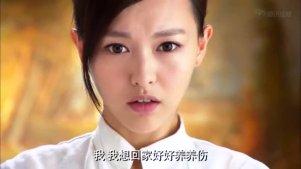 孙维军和钱老师将钟离送出门,并打赌她是否能回来!