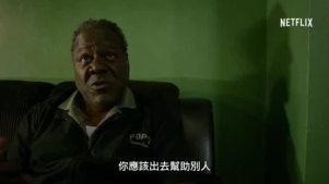 又见打桩侠~漫威新剧《卢克·凯奇》首曝正式预告!【附采访花絮】