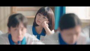 最好的我们 亲爱的同学OST版