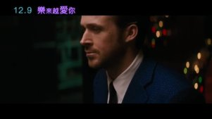 爱乐之城 中文正式预告