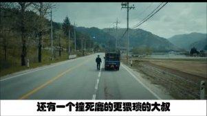 带你八分钟看完 釜山行 ,比丧尸更可怕的是人性