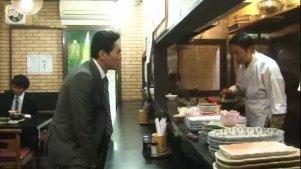 孤独的美食家 第一季 五郎吃美食 第2集