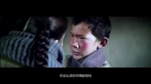 Victory  陈晓高波MV