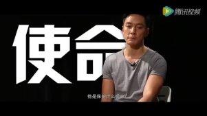 【张若昀】《冲天火》特辑 集齐吴彦祖张若昀张孝全三款男神