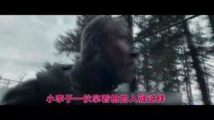 京三教你2分钟看懂 荒野猎人