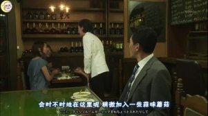 孤独的美食家 第三季 第7集