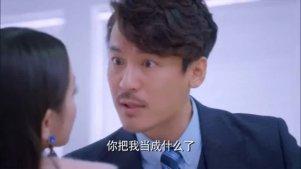 迪丽热巴王东深吻夫妇之霸道总裁和他的明星娇妻