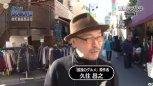 孤独的美食家 第二季 原作者久住昌之现实店面访问 第9集