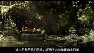 看完《奇幻森林》才明白,我们错在把它当成动画片看了