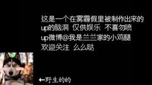 张若昀之张显宗秦明无敌帅秦受和张攻的故事