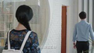 【微微一笑很倾城】第17集倾城夫妇kiss
