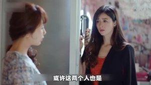 爆料!《欢乐颂》樊胜美结局和谁在一起 王柏川为何要租车骗樊胜美