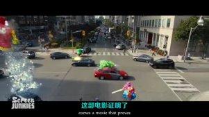 【诚实预告片】《像素大战(Pixels)》