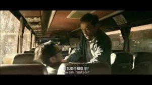 一桩极其残忍的凶杀案震惊了全香港