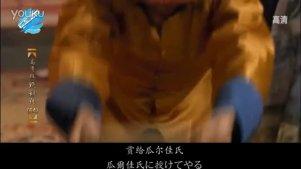 会说日语的黄帝