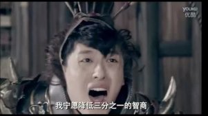 【爱情公寓第三季剪辑】没有如果,吕子乔肾宝桥段,转载优酷视频