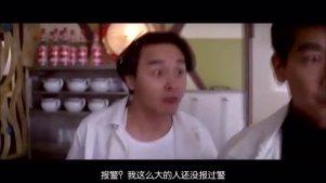 一群人在饭馆被打得趴下,原来他们惹了这位功夫厨师