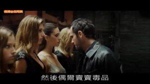 5分鐘看完2015電影《玩命速递:重启之战》