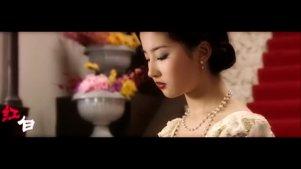 红白玫瑰秀珠明楼   明台曼丽