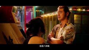 华语最强卡司 终极版中文电影预告