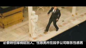 电影分享《机械师1》杀手的世界(剧透)